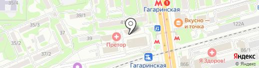 GoGameCoffee на карте Новосибирска