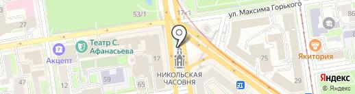 Магазин парфюмерии и косметики на карте Новосибирска