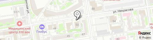 А-Продукт на карте Новосибирска