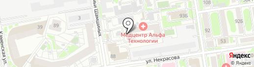 Арт Хаус на карте Новосибирска
