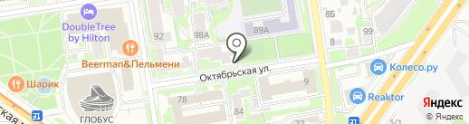 Боттега Дель Колоре на карте Новосибирска