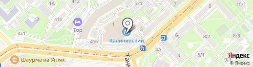 Компания по доставке гелиевых шаров на карте Новосибирска