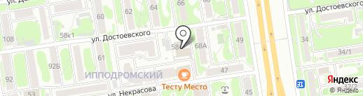 Квестор на карте Новосибирска
