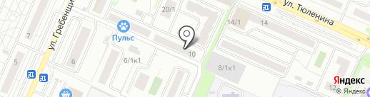 Жемчужина на карте Новосибирска