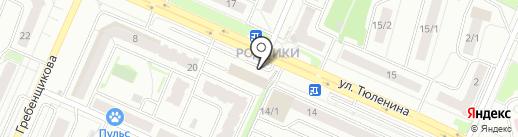 Магазин фруктов и овощей на карте Новосибирска