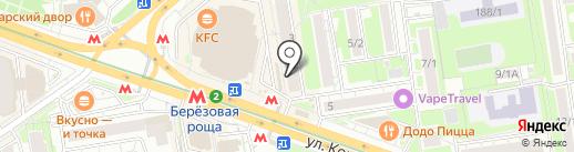 NDS на карте Новосибирска