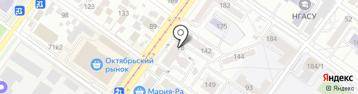 Пельмешка на карте Новосибирска