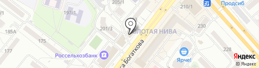 Совкомбанк, ПАО на карте Новосибирска