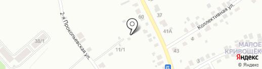 Компания по аренде экскаваторов, погрузчиков и самосвалов на карте Новосибирска
