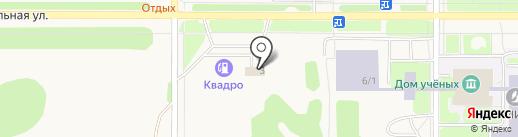 Квадро на карте Краснообска