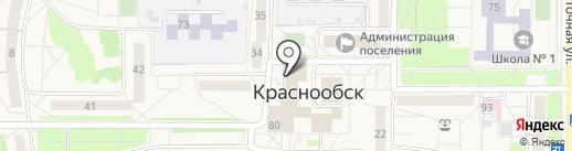 Мастерская по ремонту обуви на карте Краснообска