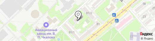 КАРГОЭКСПЕРТ на карте Новосибирска