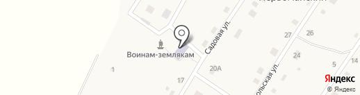 Основная общеобразовательная школа пос. Первомайский на карте Первомайского