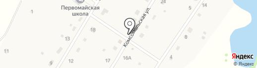 Продуктовый магазин на Комсомольской на карте Первомайского