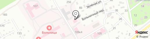 Новосибирское клиническое областное бюро судебно-медицинской экспертизы на карте Бердска