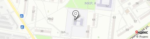 Детский сад №2 на карте Бердска