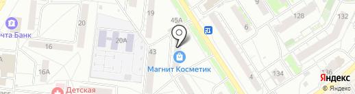 Магнит Косметик на карте Бердска