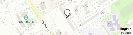 Рукодельница на карте Бердска
