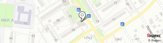 Telepay на карте Бердска