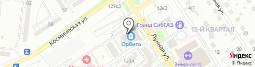 Производственно-торговая компания на карте Бердска