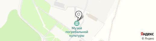 Музей мировой погребальной культуры на карте Восхода