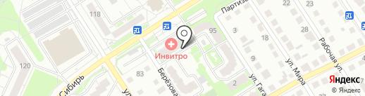 ИНВИТРО на карте Бердска