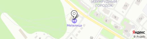 Метелица на карте Бердска