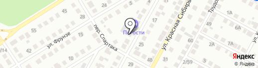 МойДоДыр на карте Бердска