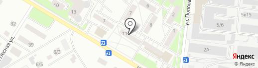 Эрнест на карте Бердска