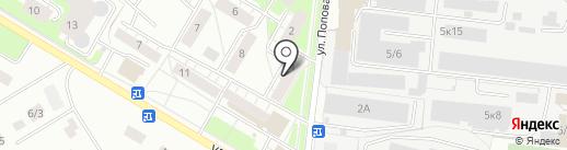 Ателье на ул. Попова на карте Бердска