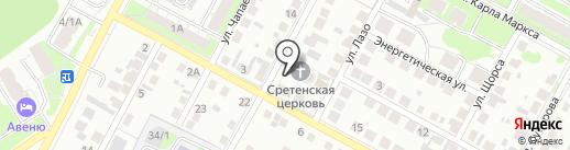 Храм Сретения Господня на карте Бердска
