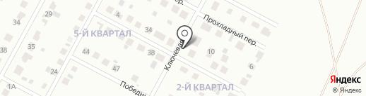 Авторемонт-01 на карте Бердска