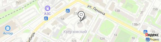 KATJA на карте Бердска