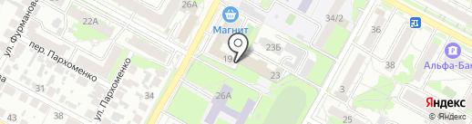 Косметический салон на карте Бердска
