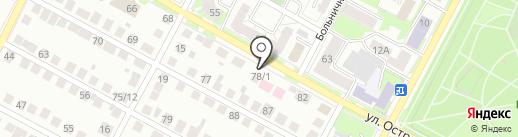 Авилес на карте Бердска