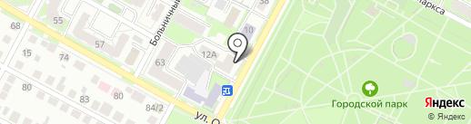 НЬЮФИТНЕС на карте Бердска