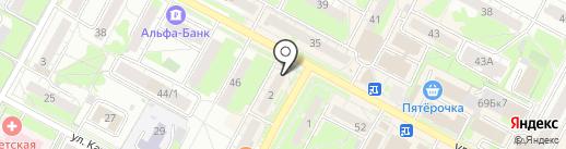 Творческая мастерская Юлии Фроловской на карте Бердска