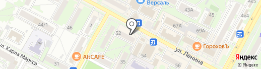 Национальный платежный сервис на карте Бердска