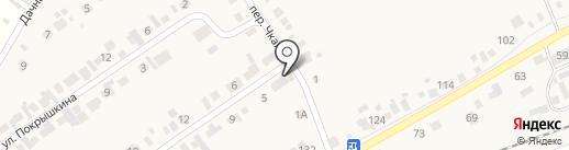Продуктовый магазин на ул. Чкалова (ст. Мочище) на карте Мочища