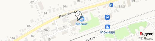 Хозмастер на карте Мочища