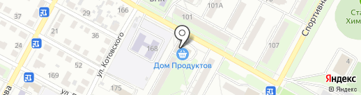 Ателье на карте Бердска