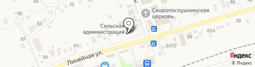 Администрация Станционного сельсовета на карте Мочища