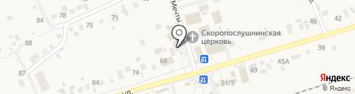 Почтовое отделение №535 на карте Мочища