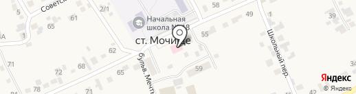 Станционная врачебная амбулатория на карте Мочища