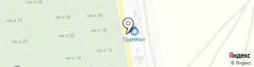 ГраННит на карте Бердска