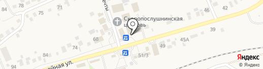Comepay на карте Мочища