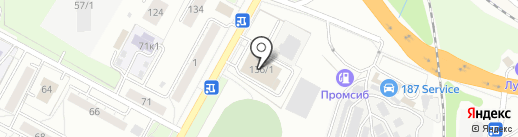 РЕМАКС на карте Бердска