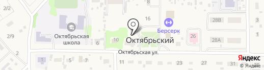 Почтовое отделение №137 на карте Октябрьского