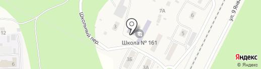 Основная общеобразовательная школа №161 на карте Барышево