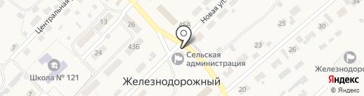 Почтовое отделение №556 на карте Железнодорожного